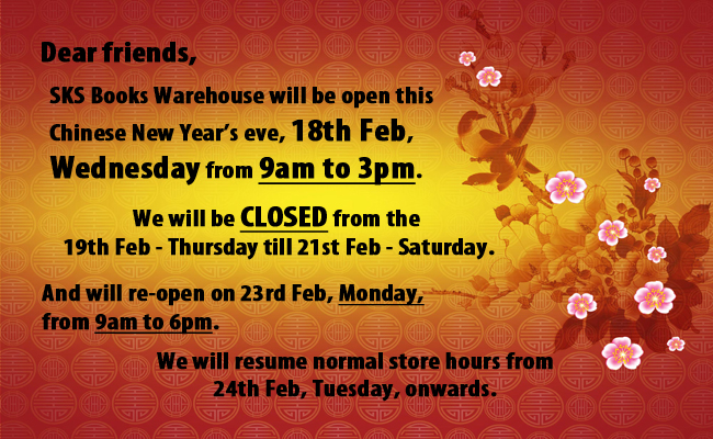 2015 CNY operating hours