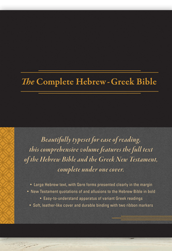 bible full text